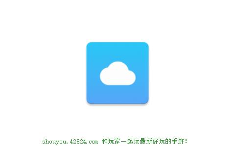 Android PanDownload Pro v1.3.0 无限速版